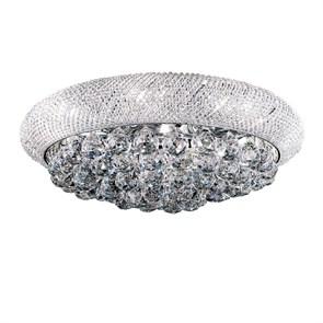 Потолочный светильник Osgona Monile 704094
