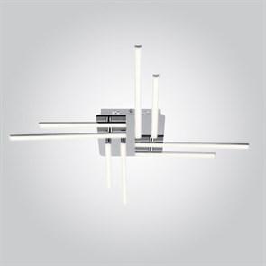 Спот светодиодный Paulmann Tremolo 60231