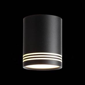 Бра Odeon Light Batto 2157/1W