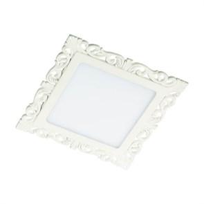 Встраиваемый светильник Novotech Peili 357284