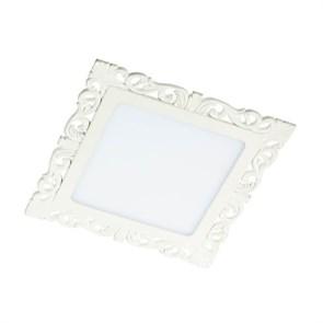 Встраиваемый светильник Novotech Peili 357285