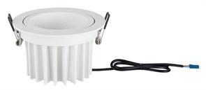 Светодиодный светильник для растений Uniel Гидропоника ULT-P44B-10W/SPSB IP40 Aqua Simple White UL-00004498