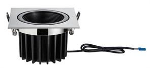 Светодиодный светильник для растений Elektrostandard FT-004 4690389167416