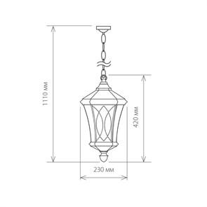 Потолочный светильник Citilux Конфетти Круг CL934031