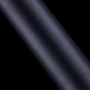 Потолочный светильник Eglo Junior 1 87284