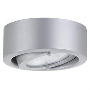 Мебельный светильник Paulmann Furniture Micro Line Dress 93508