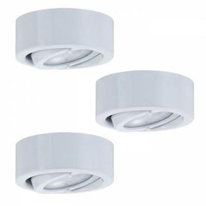 Бактерицидная ультрафиолетовая настольная лампа Feron UL360 41322