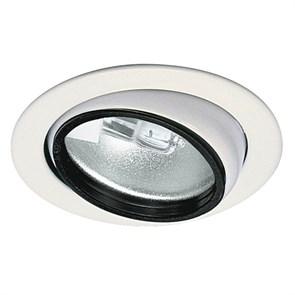 Мебельный светильник Paulmann Micro Line Swivel 98423