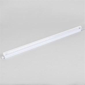 Светодиодный светильник для растений Elektrostandard FT-001 4690389167362