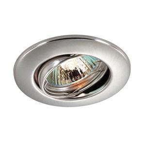 Встраиваемый светильник Novotech Classic 369694