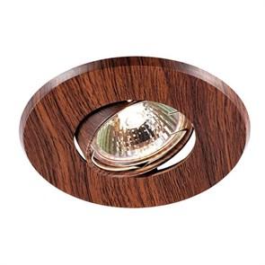 Встраиваемый светильник Novotech Wood 369710