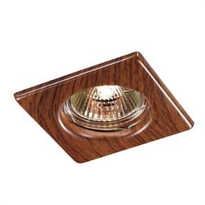 Встраиваемый светильник Novotech Wood 369717