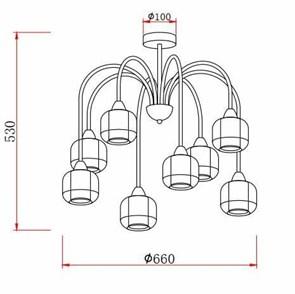 Подвесной светильник Vitaluce V2927-1/1S