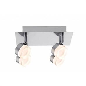 Спот светодиодный Paulmann Slice 60381