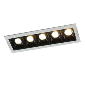 Встраиваемый светодиодный светильник Arte Lamp Grill A3153PL-5BK