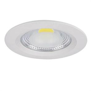 Встраиваемый светильник Lightstar Forte Armadio 223154