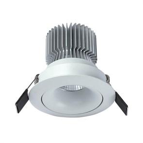 Встраиваемый светильник Mantra Formentera C0076
