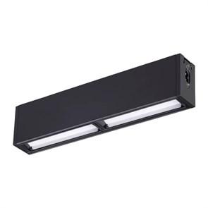 Модульный светодиодный светильник Волвошер Novotech Ratio 358105