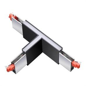 Подвесной светодиодный светильник Novotech Iter 135117