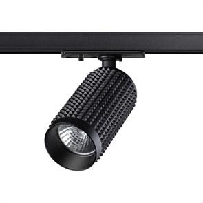 Трековый светильник Novotech Mais 370763