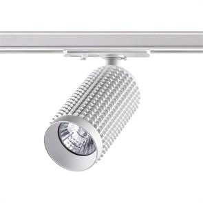 Трековый светильник Novotech Mais 370764