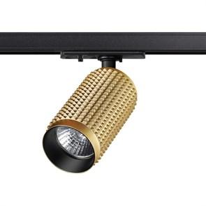 Трековый светильник Novotech Mais 370765