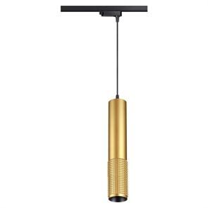 Трековый светильник Novotech Mais 370771