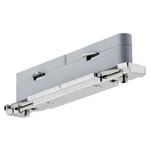 Соединитель для шинопроводов прямой Paulmann U-Rail 95136