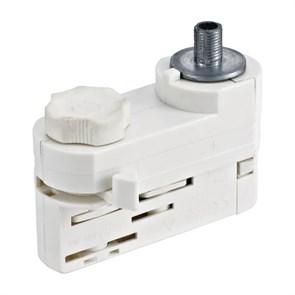Адаптер для трехфазного шинопровода Uniel UBX-A61 Silver 09789