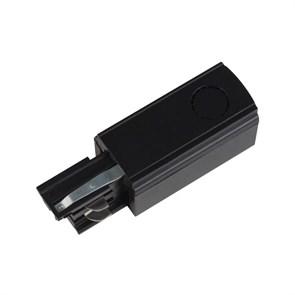 Ввод питания для шинопровода левый Uniel UBX-A02 Black 09739