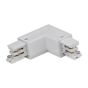 Соединитель для шинопроводов L-образный внешний Uniel UBX-A21 Silver 09764