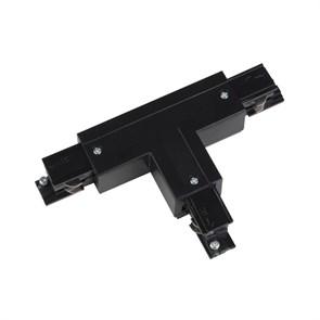 Соединитель для шинопроводов Т-образный, левый, внутренний Uniel UBX-A34 Black 09760