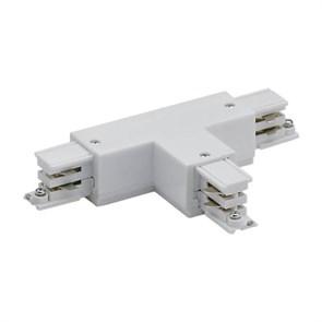 Соединитель для шинопроводов Т-образный, правый, внешний Uniel UBX-A31 09752