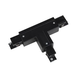 Соединитель для шинопроводов Т-образный, правый, внутренний Uniel UBX-A33 Black 09757