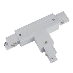 Соединитель для шинопроводов Т-образный, правый, внутренний Uniel UBX-A33 Silver 09758