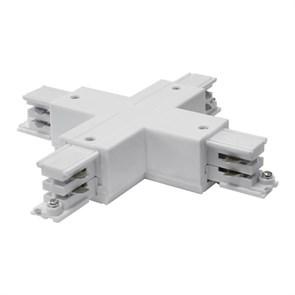 Соединитель для шинопроводов Х-образный Uniel UBX-A41 White 09747