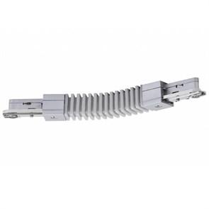 Соединитель для шинопроводов гибкий Paulmann U-Rail 96851