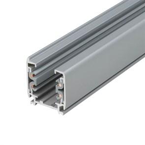 Шинопровод трехфазный Uniel UBX-AS4 Silver 200 09725