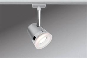 Трековый светильник Paulmann Cone 95228