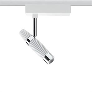 Трековый светодиодный светильник Paulmann Channel 95112