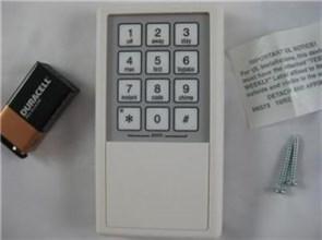 5827 ADEMCO пульт управления цифровой