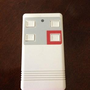 5801 ADEMCO пульт управления 4-х кнопочный