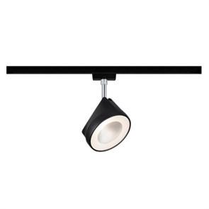 Струнный светодиодный светильник Paulmann URail Arena 96924