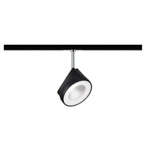Струнный светодиодный светильник Paulmann URail Arena 96942