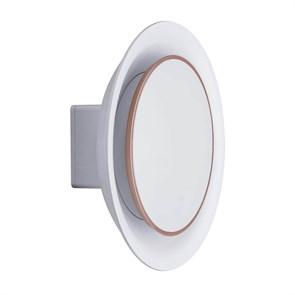 Встраиваемый светодиодный светильник Paulmann Wall 92926