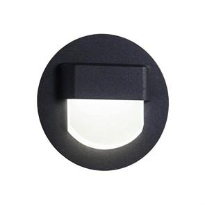 Встраиваемый светодиодный светильник Citilux Скалли CLD006R5