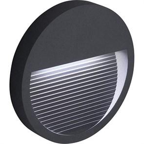 Накладной светодиодный светильник Feron DH203 41176