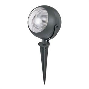 Ландшафтный светильник Ideal Lux Zenith Pt1 Small 108407