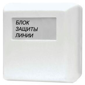 БЗЛ Блок защиты входных цепей прибора от импульсных перенапряжений в двух линиях Болид ЗАО НВП