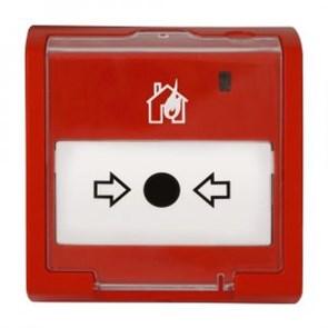 С2000Р-ИПР Извещатель пожарный ручной радиоканальный адресный Болид ЗАО НВП